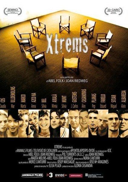Centre Montau participa en el Primer Cinefòrum Pla Addiccions